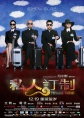 http://image11.m1905.cn/uploadfile/2013/1114/20131114095137890595.jpg