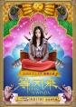 http://image11.m1905.cn/uploadfile/2013/1115/20131115110310120336.jpg