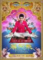 http://image11.m1905.cn/uploadfile/2013/1115/20131115110310312498.jpg