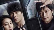 《11时》曝光先行预告片 韩国首部时空穿梭惊悚片