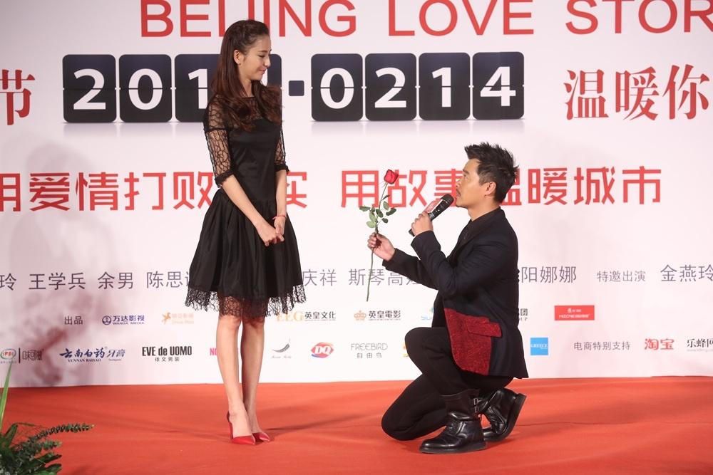 北京爱情故事多少集 北京爱情故事多少集最新