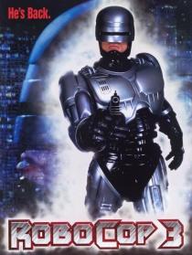 机器战警3