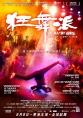 http://image11.m1905.cn/uploadfile/2013/1121/20131121102821769048.jpg