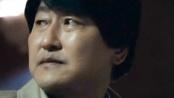 《辩护人》中文预告片 宋康昊飙演技激动落泪