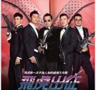 http://image11.m1905.cn/uploadfile/2013/1121/20131121104437687940.jpg