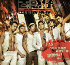 http://image11.m1905.cn/uploadfile/2013/1121/20131121112132792819.jpg