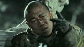 《无人区》预告片 宁浩、黄渤、徐峥三人巅峰之作