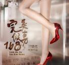 http://image11.m1905.cn/uploadfile/2013/1125/20131125103535726500.jpg