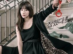 韩片《爱上贼》即将搞笑上映 爱情、职责难抉择