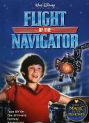 飞碟领航员