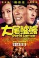 http://image11.m1905.cn/uploadfile/2013/1127/20131127040917199361.jpg