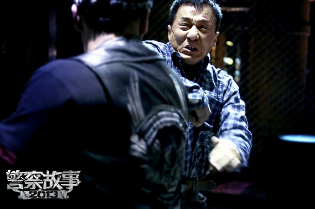 Download 警察故事2013 Streaming In HD
