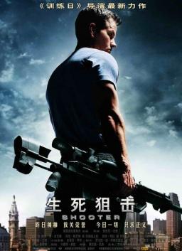 《生死狙击》:神枪手挑战新高峰