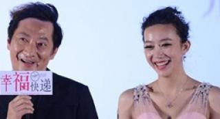 《幸福快递》北京温暖首映 主演诉苦拍戏遭罪