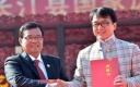 """成龙捐赠一栋私藏古建筑 宣传抵制""""到此一游"""""""