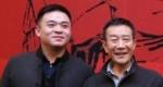 舞台剧《焦裕禄》正式启动 李雪健担任艺术总监