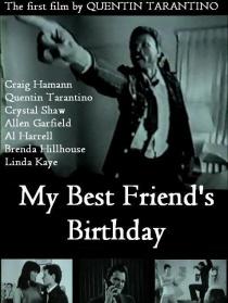 我最好朋友的生日
