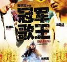 http://image11.m1905.cn/uploadfile/2013/1129/20131129025306691811.jpg