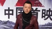 《无人区》首映礼众星亮相 郭涛、刘烨现场助阵