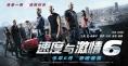 http://image11.m1905.cn/uploadfile/2013/1203/20131203050932422153.jpg
