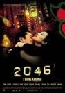 张曼玉-2046