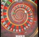 http://image11.m1905.cn/uploadfile/2013/1203/20131203115404705981.jpg