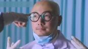 《一夜惊喜》片段 徐峥客串娘娘腔妇科医生何峰峰
