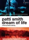 帕蒂·史密斯:生命梦想