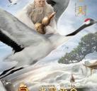http://image11.m1905.cn/uploadfile/2013/1205/20131205093613202509.jpg