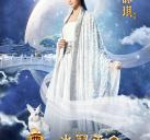 http://image11.m1905.cn/uploadfile/2013/1205/20131205093613248850.jpg