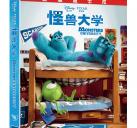 怪兽大学DVD效果图