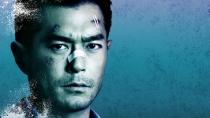 《毒战》曝日版预告 2014年1月登陆日本院线