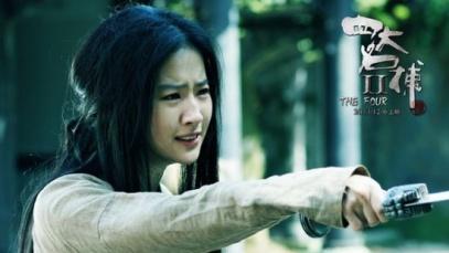 评电影《四大名捕2》:女神刘亦菲替谁挨的骂