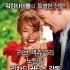 韩国票房:《时空恋旅人》夺冠 韩片受挫名次跌