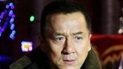 《警察故事2013》刘烨设计寻仇 成龙坚守原则