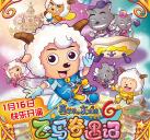 http://image11.m1905.cn/uploadfile/2013/1217/20131217105655732631.jpg