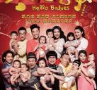 http://image11.m1905.cn/uploadfile/2013/1218/20131218054633427817.jpg
