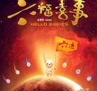 http://image11.m1905.cn/uploadfile/2013/1218/20131218054633577383.jpg