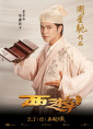 http://image11.m1905.cn/uploadfile/2013/1219/20131219035254347737.jpg
