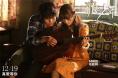 《狼少年》中顺颐(朴宝英饰)第一次对狼少年弹唱的情节