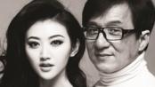 """成龙不想恋爱欲转型 解密与景甜的""""父女情深"""""""