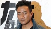 《救火英雄》香港首映 胡军自曝为华仔新片救场