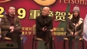 《私人订制》上海交大实录 主创真性情引爆校园