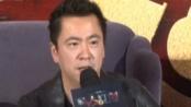 王中磊爆冯小刚曾找批评者寻仇 否认操控华谊股价