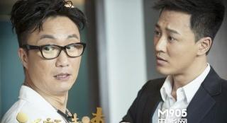 《六福喜事》角色揭秘 林峰、吴千语变身添笑料