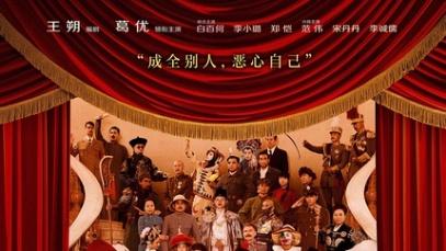 评论:国产电影电影重票房轻内容 价值观堪忧