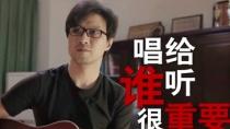"""""""中国好声音""""宣传视频 汪峰严酷""""评判""""李代沫"""