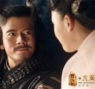 大闹天宫3d-甄子丹(2013)#4