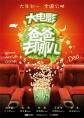 http://image11.m1905.cn/uploadfile/2013/1225/20131225090326209688.jpg