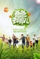 http://image11.m1905.cn/uploadfile/2013/1225/20131225090434465950.jpg